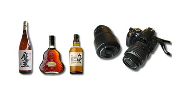 カメラ・お酒買取