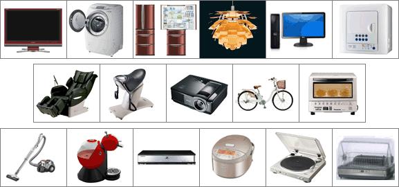 買取可能な主な家電製品の種類