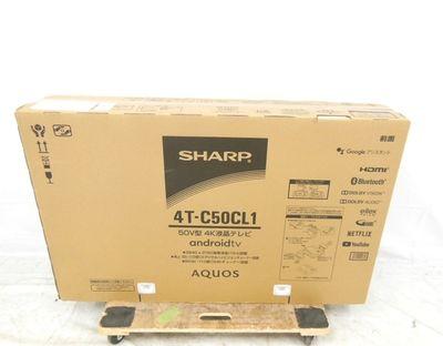 SHARP液晶テレビ40,000円買取
