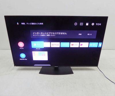 SHARP60型テレビ90,000円買取