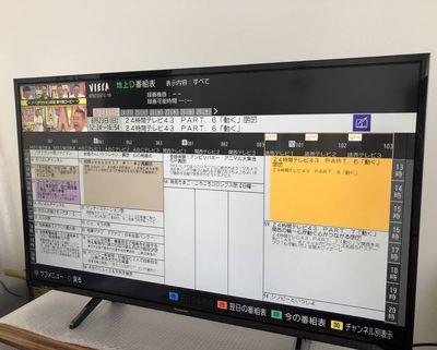 パナソニック43液晶35,000円買取